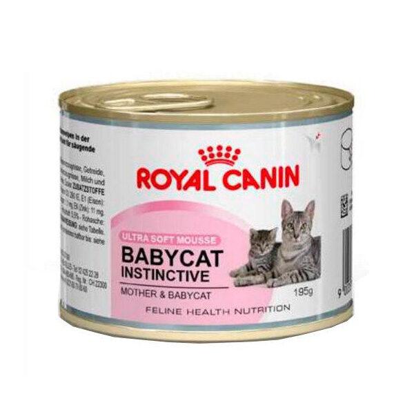 Royal Canin Babycat Instinctive 195g-0