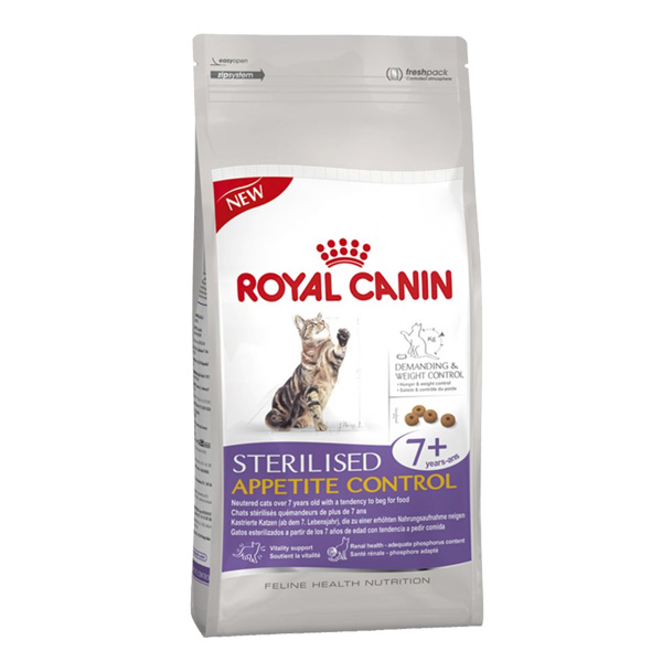 Royal Canin Sterilised AC 2kg-0